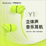 19 洛克Y1立体声音乐耳机多功能线控耳机入耳式耳机 高保真音质耳机