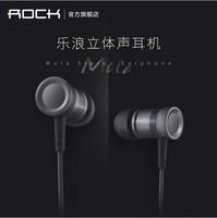 19 ROCK乐浪立体声入耳式线控耳机 RAU0511防缠绕 高性能Mic线控耳机