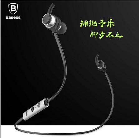 19 倍思耳机B16入耳式颈挂式运动蓝牙耳机高灵敏Mic智能降噪蓝牙耳机