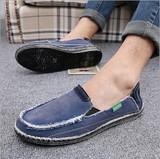 7春夏清新款潮男帆布鞋